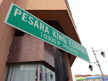 King Edward's Place sign, George Town, Penang