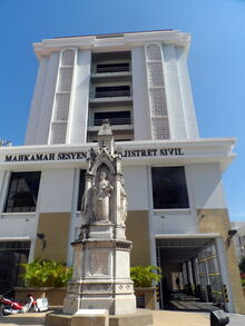 Logan Memorial, Supreme Court of Penang, George Town