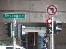 Penang Road, Singapore