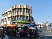 Timesway Restaurant, Kuantan Road, George Town