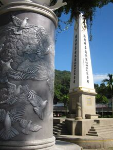 Chinese World War 2 memorial, Air itam, George Town, Penang