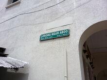 Ngah Aboo Lane sign, George Town, Penang