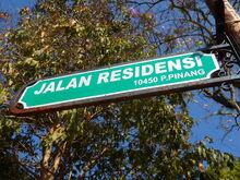 Residency Road sign, George Town, Penang