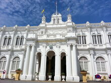 Penang City Hall, George Town, Penang