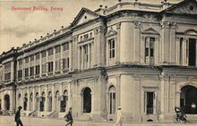 Government Buildings, Beach Street, George Town, Penang (1910s)-2