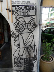 Rotan sculpture, Chulia Street, George Town, Penang