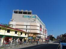 GAMA Supermarket, George Town, Penang