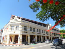 Chinese Chamber of Commerce, Light Street, George Town, Penang