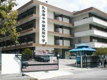 Chung Hwa Confucian School, Green Lane, George Town, Penang