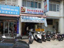 Cintra Street Food Corner, George Town, Penang