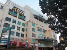 Gurney Plaza, Gurney Drive, George Town, Penang