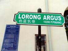 Argus Lane sign, George Town, Penang