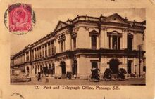 Downing Street, George Town, Penang (old 4)