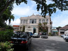 Leong Fee Mansion, Leith Street, George Town, Penang