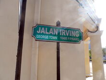 Irving Road sign, George Town, Penang