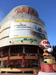 GAMA Supermarket & Departmental Store, Dato' Keramat Road, George Town, Penang