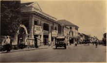 Leith Street, George Town, Penang (1928)