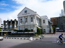 Birch House, Penang Times Square, George Town, Penang (2000s)