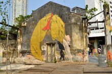 Hin Bus Depot Art Centre, George Town, Penang
