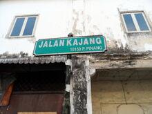 Kajang Road sign, George Town, Penang