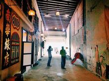 Made-in-Penang Interactive Museum, George Town, Penang
