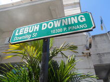 Downing Street, George Town, Penang-0