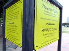 Speakers' Square, The Esplanade, George Town, Penang