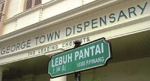Beach Street sign, George Town, Penang