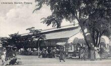 Chowrasta Market, George Town, Penang (old)