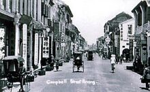 Campbell Street, George Town, Penang (old)