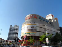 GAMA Departmental Store, George Town, Penang