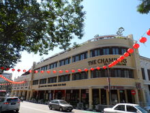 Chinese Chamber of Commerce, Light Street, George Town, Penang (2)