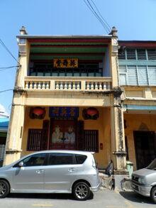 Meng Eng Soo Temple, Rope Walk, George Town, Penang