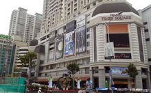 Penang Times Square outdoor plaza, George Town, Penang