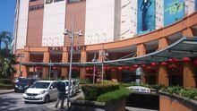 Gurney Plaza, Kelawai Road, George Town, Penang