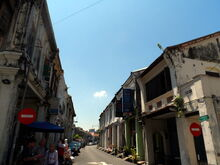 Love Lane, George Town, Penang (3)