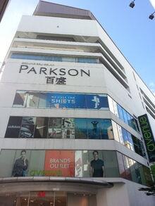 1st. Avenue Mall, Tek Soon Street, George Town, Penang
