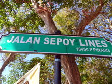 Sepoy Lines Road sign, George Town, Penang