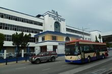 Penang Police Headquarters, Penang Road, George Town, Penang