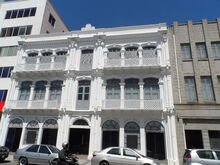 1886 Building (OCBC), George Town, Penang