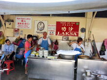 Air Itam market asam laksa, George Town, Penang