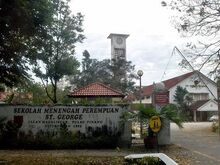 St. George's Girls' School, Macalister Road, George Town, Penang
