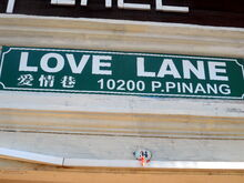 Love Lane sign, George Town, Penang