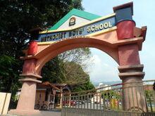 Methodist Boys' School, Air Itam Road, George Town, Penang
