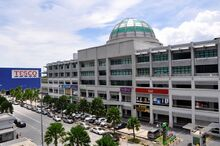 E-Gate, Gelugor, George Town, Penang