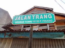 Trang Road sign, George Town, Penang