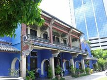 Cheong Fatt Tze Mansion, George Town, Penang