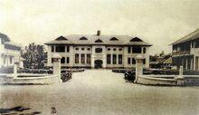 St. George's Girls' School, Northam Road, George Town, Penang (old)