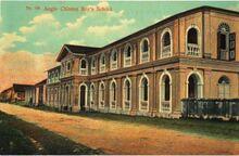 Methodist Boys' School (Anglo-Chinese Boys' School), 1910