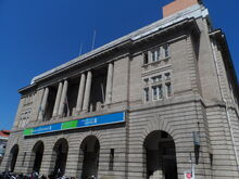 Standard Chartered Bank, George Town, Penang